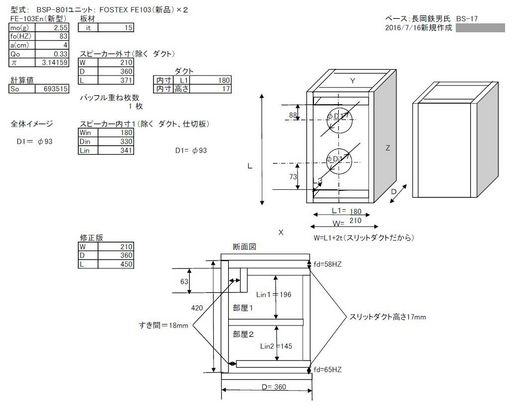 BSP-801.jpg