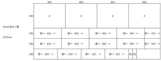 BSP-801板取図.jpg